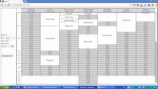 Демонстрация работы проги. Общий концепт(, 2014-07-08T15:08:01.000Z)