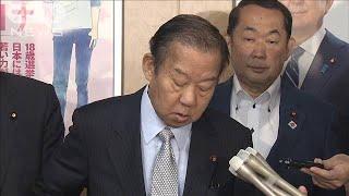 """""""老後2000万円不足""""報告書 金融庁に撤回を要求(19/06/11)"""