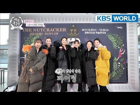The Swan Club | 발레교습소 백조클럽 - Ep.8(FINAL) : Fly [ENG/2018.01.31]