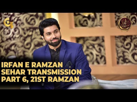 Irfan E Ramzan - Part 6 | Sehar Transmission | 21st Ramzan, 27, May 2019