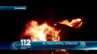 Подросток погиб в ДТП в Ульяновской области