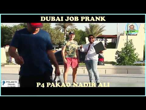 JOBLESS | CALL FOR INTERVIEW | DUBAI PRANKS BY NADIR ALI P4 PAKAO | FUNNY VIDEOS