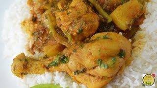 Staff Chicken Curry  - By Vahchef @ Vahrehvah.com