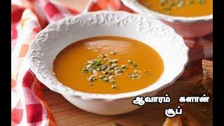 05.12.2018 | ஆவாரம் களான் சூப்  | Mushroom Soup Indian Style | எங்கேயும் சமையல்