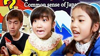 海外から見た日本(変)の常識トランプで遊びました♪ thumbnail