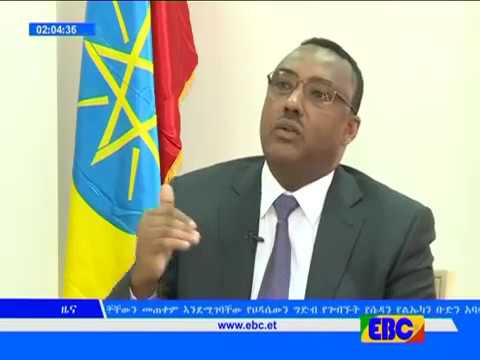 Ethiopian News OCt 31, 2016 EBC TV ጥቅምት 21 2009 ዓ ም