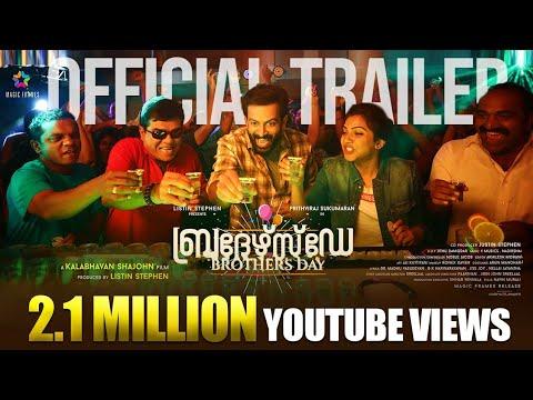 Prithviraj in Brother's Day Movie Trailer