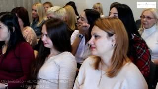 Мастер-класс Елены Шанской «Перезагрузка»