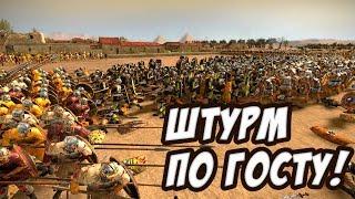 Вынос первого врага! Война с Египтом подходит к концу! - Прохождение Total War: Rome II #5