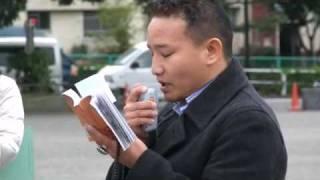 オバマ大統領訪中に際しチベット問題の早期解決を嘆願する緊急集会