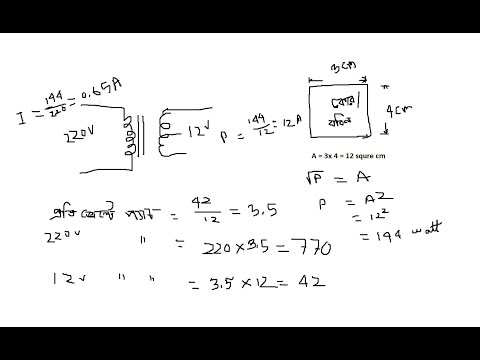 How to make transformer rewinding    diagram       YouTube