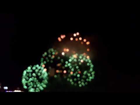 Fireworks San Pawl IL Bahar