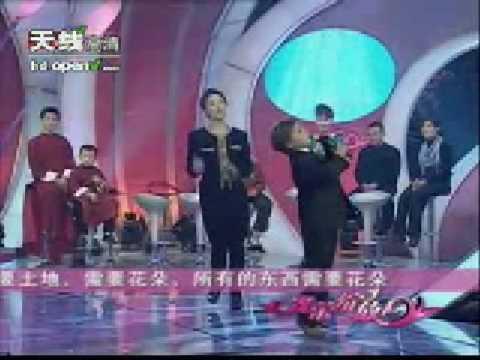 Beijing Tv Chinese New Year 2009 Children4 Youtube