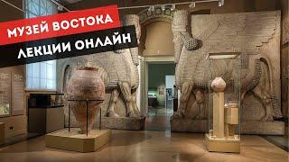 Музей Востока читает сказки в режиме онлайн. Все в восторге