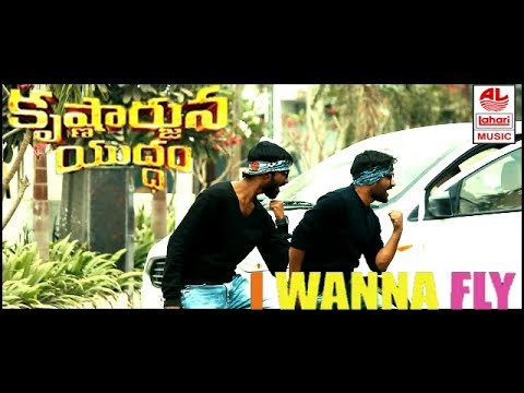 I Wanna Fly Song | Dance Cover | Krishnarjuna Yudham Movie | Scimitar Santhosh | Vamsy Nani