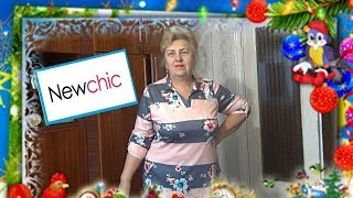 Одежда с cайта New Chic /Clothes from New Chic