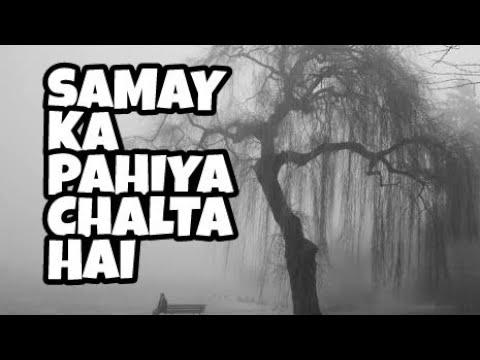 samay ka pahiya chalta song