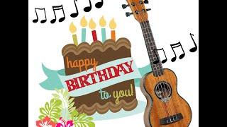生日快樂歌 烏克麗麗版 純音樂
