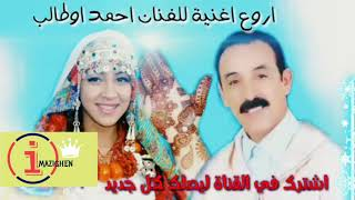 Makid iwin abo wazar  ahmed outalb