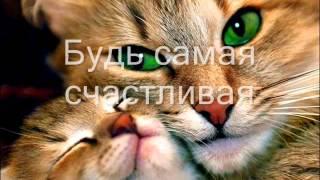 Видео открытка С ДНЕМ РОЖДЕНИЯ, МАМА!
