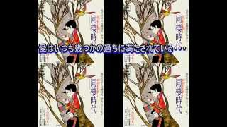 1973年(昭和48年)2月発売。 上村一夫原作の漫画(1972年3月~1973年11...