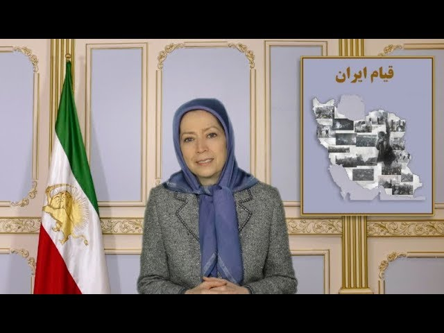 Maryam Rajavi: I urge my compatriots to join the nationwide quest for freedom