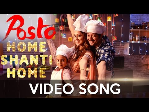HOME SHANTI HOME | VIDEO SONG | POSTO | ANINDYA | UPAL | PRASHMITA