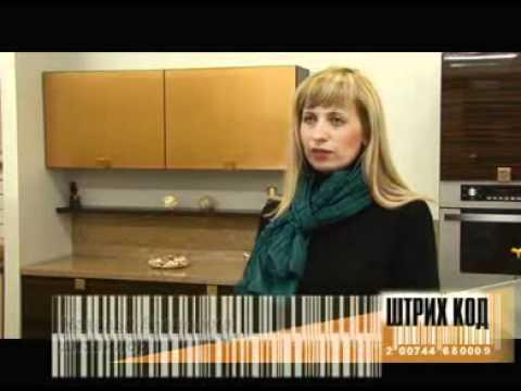 Мебель для кухни Verno cucine-Омск.avi