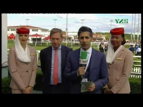 UAE Abu Dhabi Day Races - Chelmsford UK (12 August 2017)