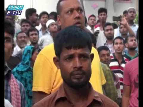 Gazipur Fire News_Ekushey Television Ltd. 10.09.16
