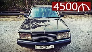 Mercedes Benz 190 | 4500 Manat | Auto-Trend Azerbaycan