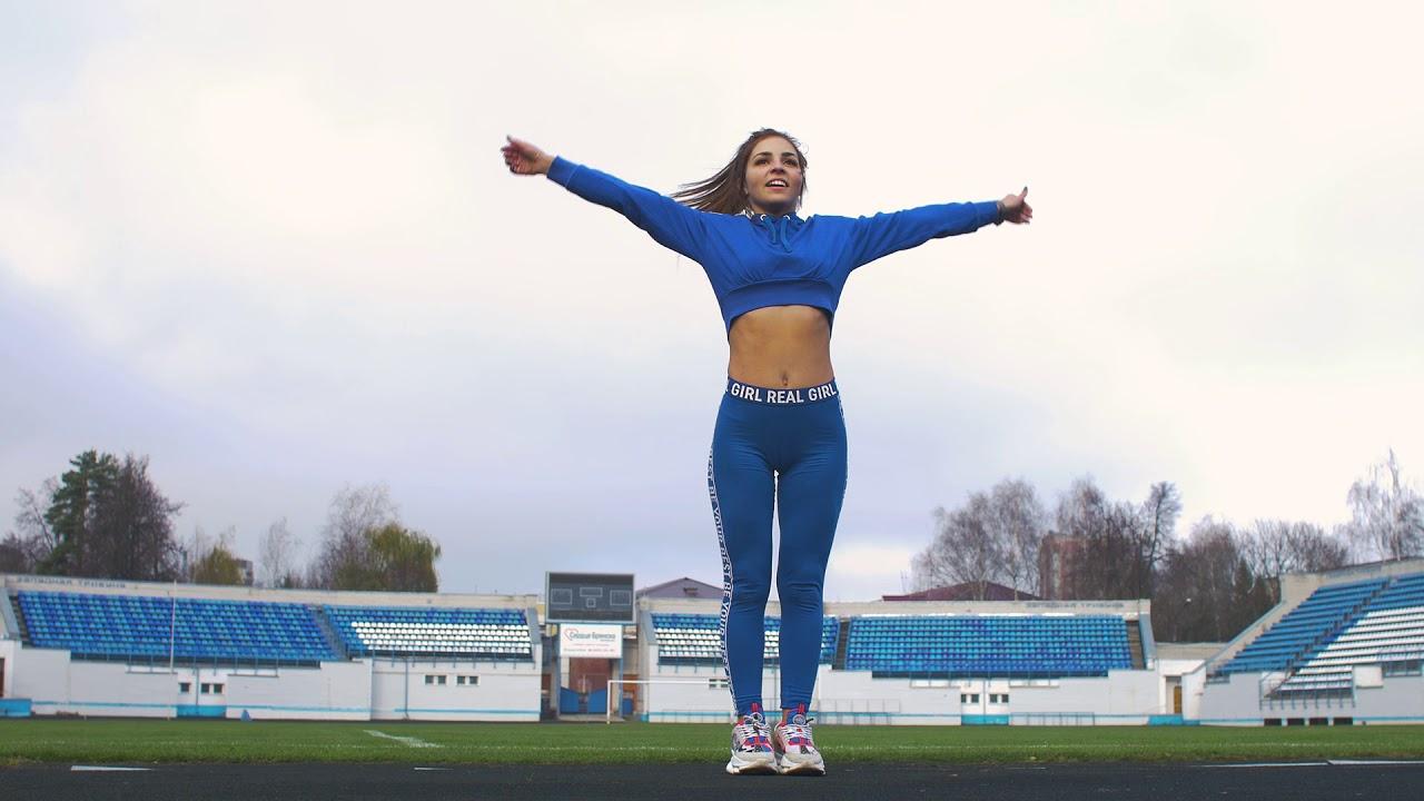 Спорт на стадионе, тренировка и танцы - YouTube