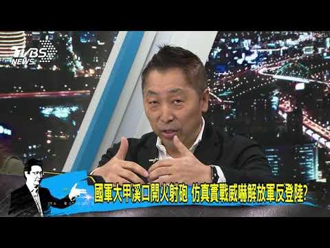 讓韓國瑜「吃粗飽」 民進黨2020決勝點在高雄