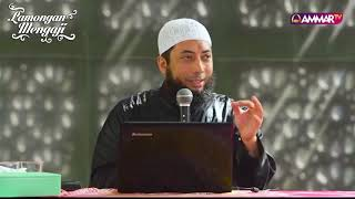 Download Video Apa Itu Tauhid? - Ustadz Khalid Basalamah - Ammar TV MP3 3GP MP4
