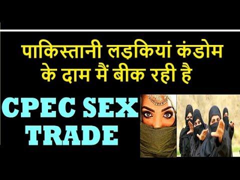 Pak Media on