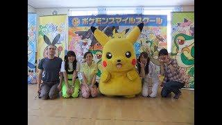 Япония Папка Каори 2012 июль