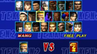 Download Video Tekken 2 ps1 All Character Select MP3 3GP MP4