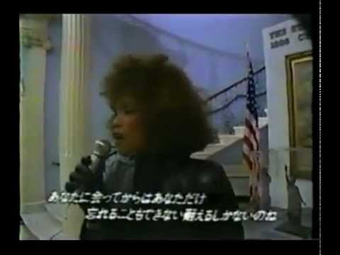 Whitney Houston - All At Once (1986)