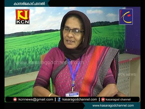 March 24: World Tuberculosis Day, Interview With Dr.Amina Mundol,  District TB officer, Kasargod