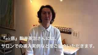 http://www.shinbiyo.com/info/hall/20180529.html 日時/2018年5月29日...