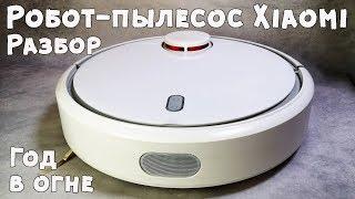 10 Фактов о Роботе-пылесосе Xiaomi Mi Robot Vacuum Cleaner. Обзор Пылесос Xiaomi
