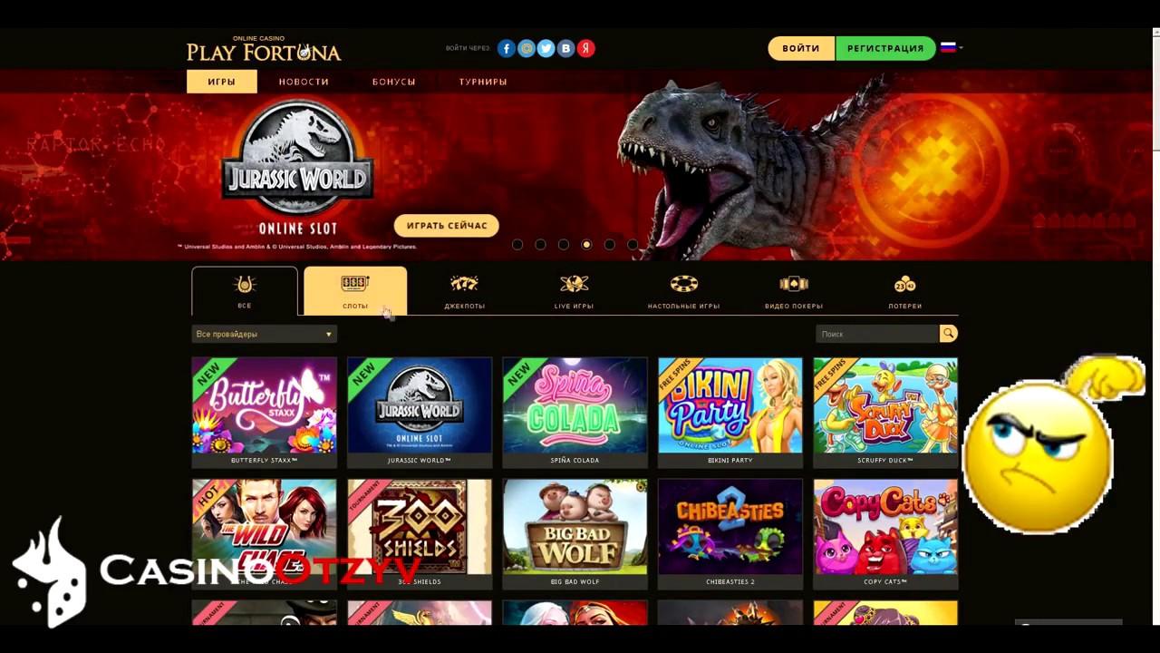 фото Актуальная ссылка казино play fortuna