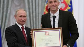 Путин ответил на скандальное интим видео капитана сборной России по футболу Артема Дзюбы