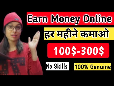 Earn Money Online || Earn Money 100$ - 300$ Per Month || Auto-Fill Income Trick🔥2021