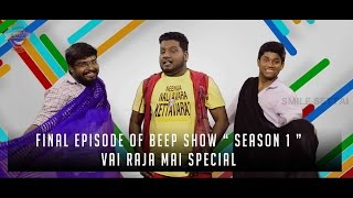 Beep Show | Final Episode of Season 1 - BS#16 | Vai Raja Mai