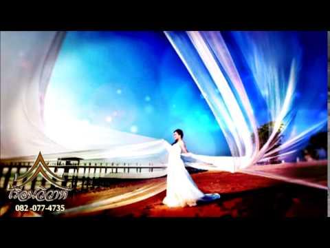 บริการถ่าย pre wedding เช่า ชุดแต่งงาน ชุดเจ้าสาว ชุดแต่งงานแบบไทย ชุดแต่งงานสวยๆ