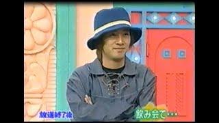 笑っていいとも #タモリ #中居正広 #香取慎吾 #久本雅美.