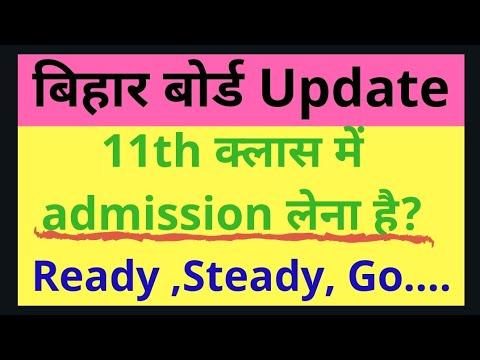 Bihar Board 11th Class Admission Notice | Big Update ...