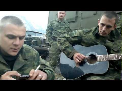 Ратмир Александров Твой звонокСектор газа