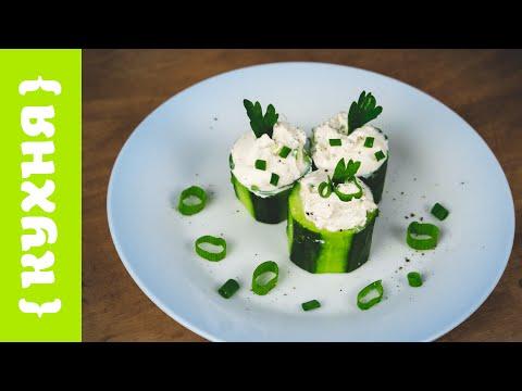 Творог с чесноком - вкусная и ароматная закуска в лаваше